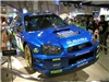 Subaru_WRC.jpg