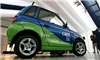 electric-car-reva-chile.jpg